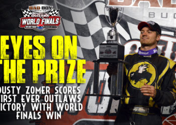 110715 World Finals VL
