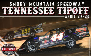 2018 LMS Tennessee Tipoff 2