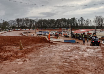 Rock Gault Memorial has been postponed